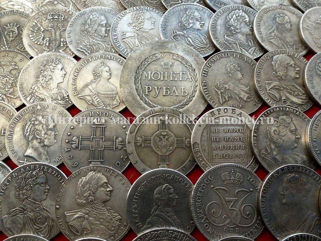 Коллекция царских рублей монета 2 евро баден вюртемберг